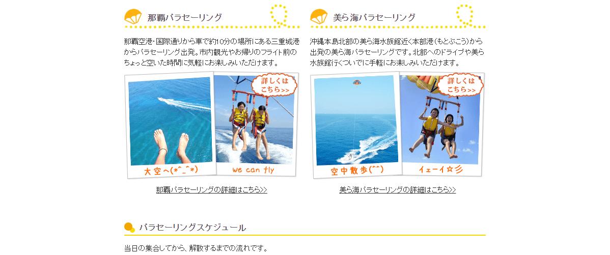 Sea Worldの画像3