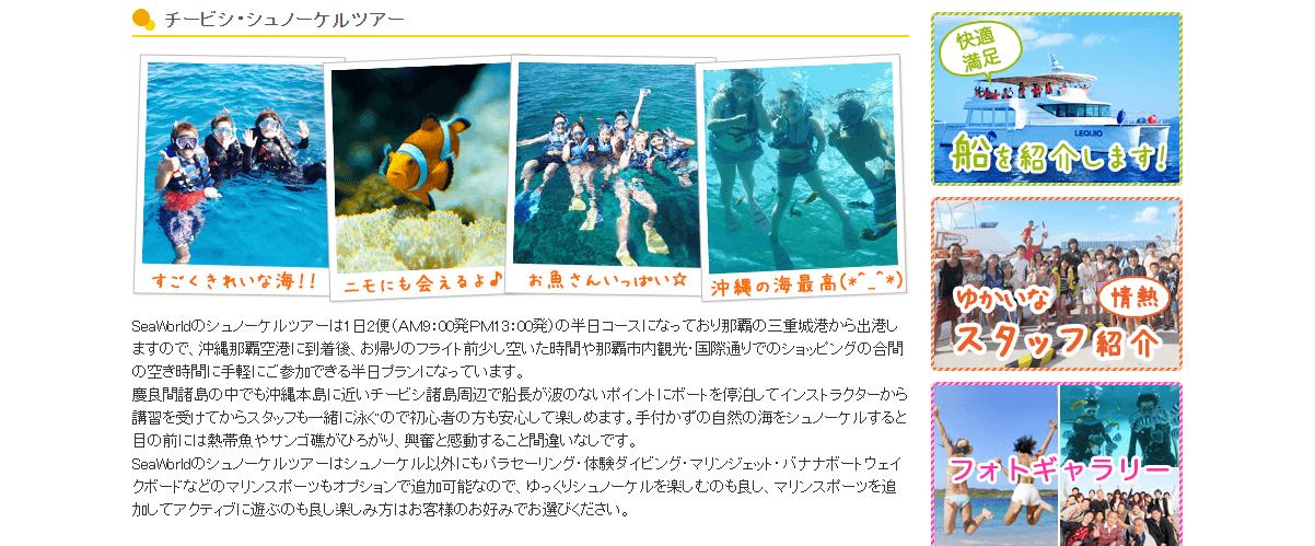 Sea Worldの画像4