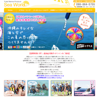 Sea Worldの画像